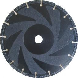 Diamant Trennscheibe Ø 125 mm